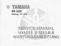 service-manual.jpg